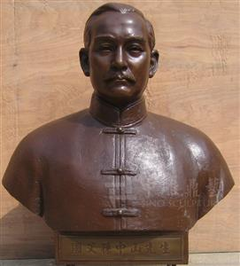 Cast Bronze Bust, Life Size Bronze Bust For President Chairman